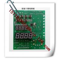 Quality China Dryer and Dehumidifier PCB Manufacturer for sale