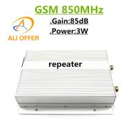 Quality 85dB GSM 850 MHz 3W Repeater High Gain Power,3W CDMA 800MHz Mobile Phone Signal Booster Amplifier Provide Weak Signal So for sale