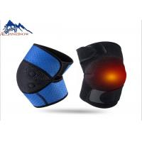 Buy cheap Tourmaline Knee Brace Support Protection Magnetic Therapy Self - Heating Pain from wholesalers