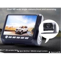 Buy cheap Mobile DVR with backup camera DV200S from wholesalers