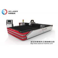 Quality 1500*3000 Fiber Metal Laser Cutter 500W For Metal 1mm 2mm 3mm 6mm for sale