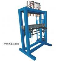 Quality Digital Control  / Semi-Automatic / Manual Water Tank Assembly Machine for sale