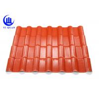 Quality Brown Red Color Waterproofing Bamboo Shaped PVC Synthetic Resin Roof Tile Plastic Wave for sale