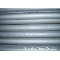 Buy Heat Exchanger Cold Drawn SMLS Stainless Steel Tubing for boiler ASME SA213 at wholesale prices