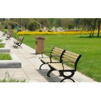 Quality 2015 Eco-friendly Wood Plastic Composite Outdoor Park WPC Bench! RMD-105 for sale