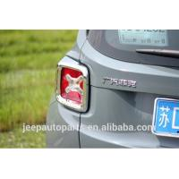 Quality Automible spare parts-auto parts-JEEP RENEGADE CHROME JEEP TAIL LAMP COVER for sale