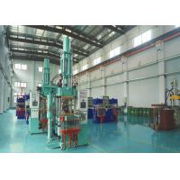 Quality 200T Vertical Hydraulic Rubber Moulding Machine Plates Size 550*560mm for sale