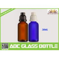 Buy Made In China 10ml 15ml 20ml 30ml 50ml Blue Oil Glass Bottle,Amber Oil Glass at wholesale prices