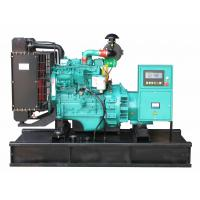 China Power Plant Engine 20kw Open Diesel Generator Engine With Base Fuel Tank on sale