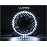 Buy cheap Wind light RGB LED Fan with Rf Remote Control Set 12v 120mm Adjustable LED for computer case from wholesalers