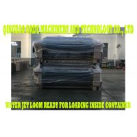 Buy High Speed Plain Weave 170cm Water Jet Loom Machine 10 Years Long Span Life at wholesale prices