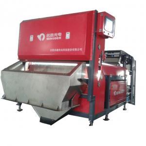 Quality Calcium carbornate color sorter machine, mineral stone color sorting machine for sale