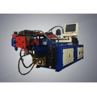 Quality Hydro cylinder servo control cnc pipe bending machine for copper or aluminum tube bending for sale