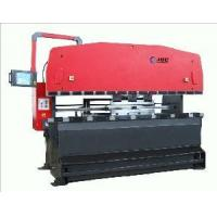 Quality CNC Hydraulic Press Brake (UP80/25) for sale