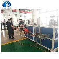China Fully Automatic Corrugated Pipe Making Machine For Bellow Hose , ISO9001 on sale