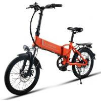Buy cheap WWW.YOLCART.COM Samebike JG-20 Foldable Electric bicycle from wholesalers