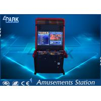Quality indoor amusement street fighter game machine video game machine for sale