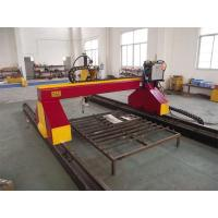 Quality 3200 mm Cutting Width Double Drive CNC Cutting Machine With Hypertherm Control for sale