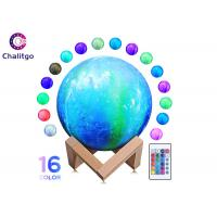 Buy cheap High End 3D Moon Nightlight Lamp 16 Colors Change OEM ODM Service from wholesalers