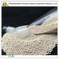 China PSA Adsorber Zeolite Molecular Sieve 5a Sphere For Hydrogen Purification on sale