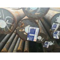 China GB 42CrMoA / JIS SCM440/ AISI 4140 / DIN 42CrMo4 Steel Round Bar Chemical Element on sale