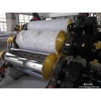 China PET Toy Plastic Sheet Production Line , Monolayer / Multilayer Recycled Sheet Extruder on sale