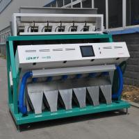Quality CCD black eye Bean color sorter machine for sale