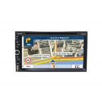 Quality 6.95 Inch In - Dash Car Navigation System Default Bluetooth GPS For Universal for sale
