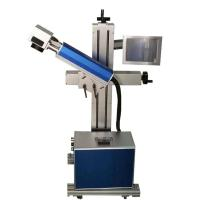 Cosmetics QR Code Laser Marking Machine Pulse Frequency With Power Switch for sale