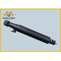 Buy cheap NPR Light Truck ISUZU Shock Absorbers 8972536181 Equip ABS Control Welding Small from wholesalers