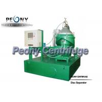 Quality Structure Disc Lubricating Separator - Centrifuge , Heavy Fuel Oil Centrifuge Filter System for sale