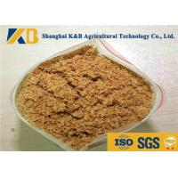 Quality HACCP Certificate Fish Meal Powder Without Cellulose Difficult Digest Substances for sale