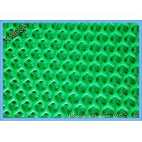 Buy cheap Grass Protection Wire Mesh Fencing Rolls High Density Polyethylene 100% Recycled from wholesalers