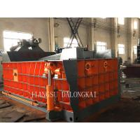 Quality Horizontal Baler / Automatic Control Y81 Series Hydraulic Baling Machine for sale