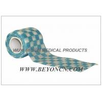 Quality Check Soft Flexible Non Woven Bandages For Animal Bandaging And Grooming for sale