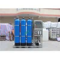 Quality RO/UF Machine Drinking Water Well/River/Seawater/Tap Water Purifier System for sale
