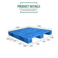 Quality Anti Slip Heavy Duty Plastic Pallets , Molded Plastic Pallets Large Load Capacity for sale