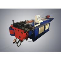 Quality Hydraulic Driving Semi Automatic Pipe Bending Machine For Automobile Pipe for sale