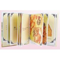 Sounding story book, voice sounding story book, talking story book