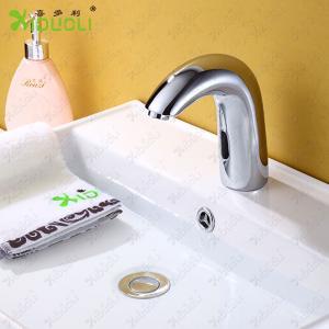 China hot and cold sensor faucet,sensor water faucet,sensor water tap on sale