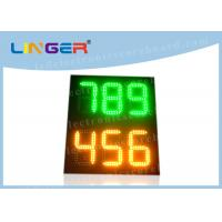 Quality 888 12inch Led Gas Price Sign , Led Petrol Station Price Signs Green Amber Color for sale