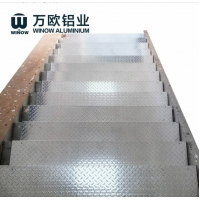 Quality 3003 Aluminum Checkered Plate Stair Treads And 5 Bars Aluminium Tread Plate for sale