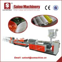 Buy cheap PP PE 100mm diameter double wall corrugated pipe machine line from wholesalers