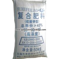 Quality PP Woven Fertilizer Packaging Bags Sacks for sale
