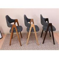 Buy Commercial Modern Dining Room Chairs , Practical Comfortable Dining Chairs at wholesale prices