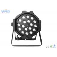 Quality LED 18pcs* 12W 4-in-1 Zoom Par Light Waterproof Color Changing LED Lights for sale