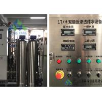 China Movable Commercial Reverse Osmosis Pure Water Treatment Plant In Food Industry on sale