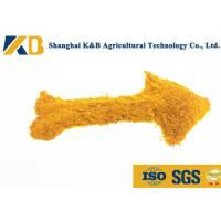 Quality Fish Shrimp Feed Maize Gluten Feed , High Protein Fish Feed Additives for sale