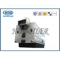 Quality Horizontal Biomass Fired Industrial Steam Boiler , Large Biomass Steam Generator for sale
