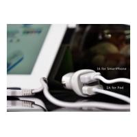 Quality White 12V - 24V Automatic Car Charger For Iphone 4 / 4S / 5 for sale